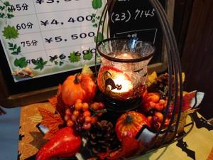 秋晴れのハッピーハロウィン!